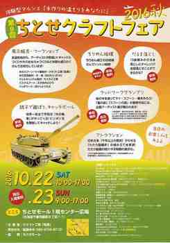 IMG_20161017_0001.jpg